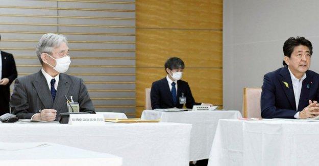Japón para impulsar la cooperación espacial con NOSOTROS en la política revisada