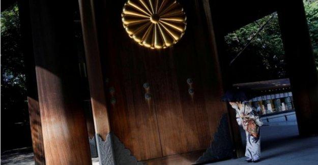 Japón marcas 75 años desde el final de la segunda guerra mundial