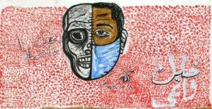 Cómo coronavirus expuestos los nuevos líderes de Sudán